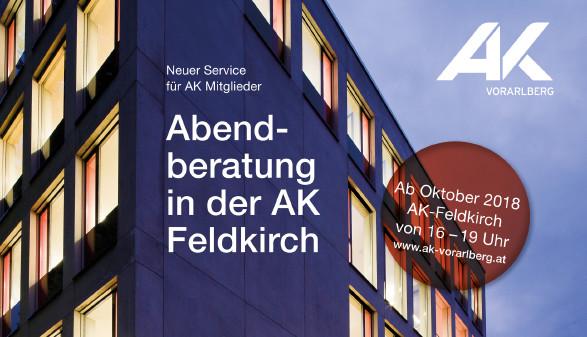 AK-Gebäude mit beleuchteten Fenstern © Dietmar Walser