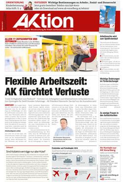 AKtion Februar 2017 © AK Vbg., AK Vorarlberg